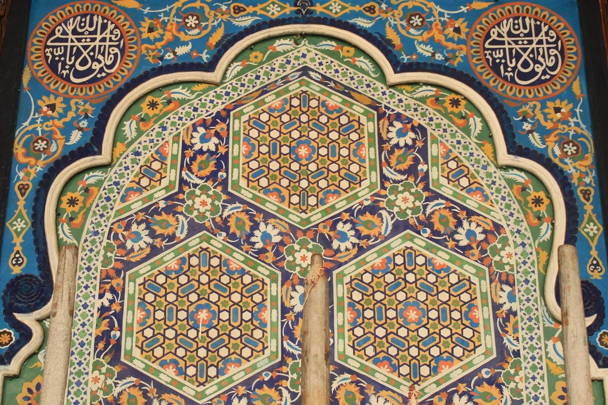 Badshahi Ashurkhana – A Qutb Shahi Salute to ImamHussain