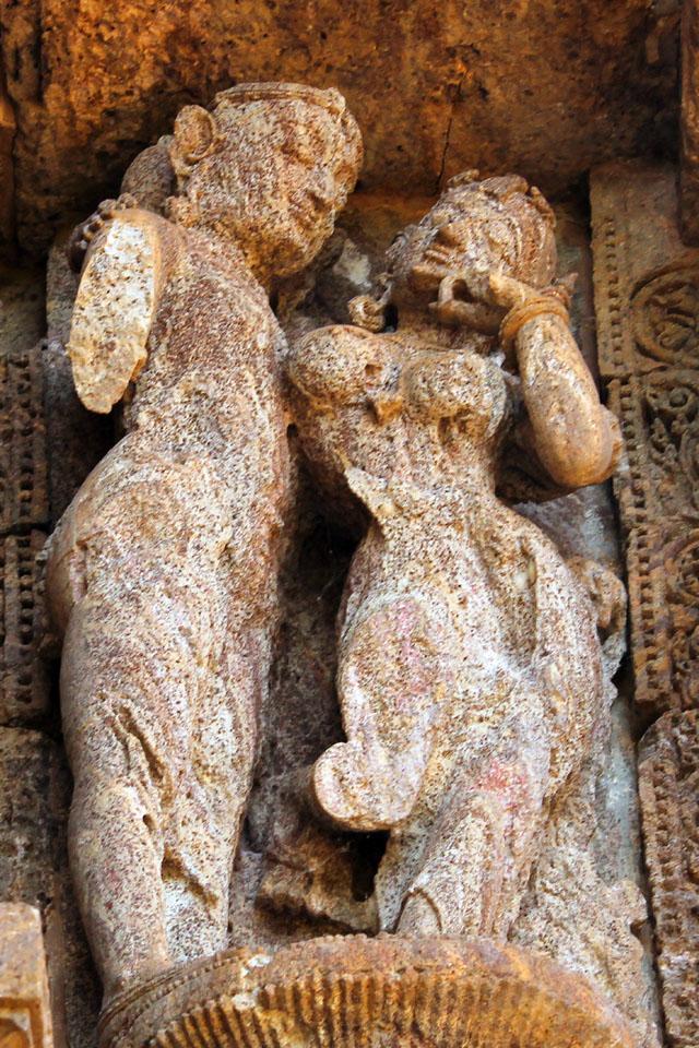 Hirapur - Chaurasi - Konark 358